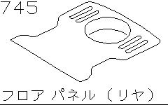 Floor Panel (Rear)(Body)