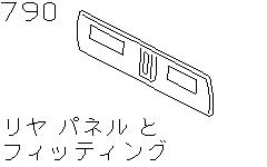Rear Panel & Fitting (Body)