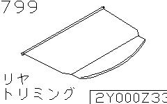 Rear Trimming (Trim)