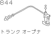 Trunk Opener (Body)