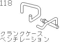 Crank Case Ventilation (Engine)