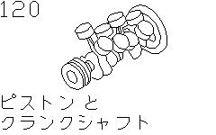 Piston & Crankshaft & Flywheel (Engine)