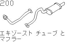 Exhaust Tube & Muffler (Chassis)