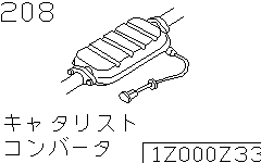 Catalyst Converter (Engine)