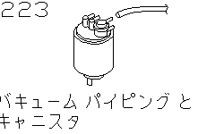 Vacuum Piping & Canister (Engine)
