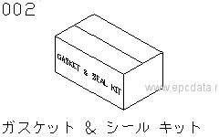 Engine Gasket & Seal Kit