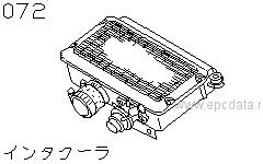 Inter Cooler