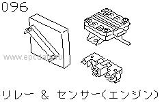 Relay & Sensor (Engine)