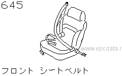 Front Seat Belt