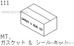 Mt, Gasket & Seal Kit