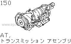 At, Transmission Assembly