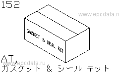 At, Gasket & Seal Kit