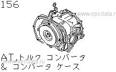 At, Torque Converter & Converter Case