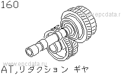 At, Reduction Gear