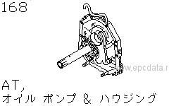 At,oil Pump