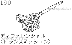 Differential (Transmission)