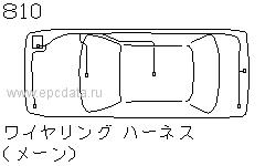 Wiring Harness (Main)