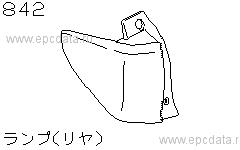 Lamp (Rear)