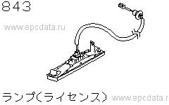 Lamp (License)